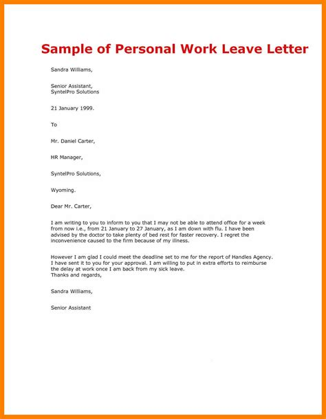 Request Letter Unpaid Leave 9 Letter Of Leave Request Janitor Resume