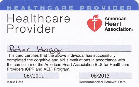 2016 american association cpr card template american association cpr card template