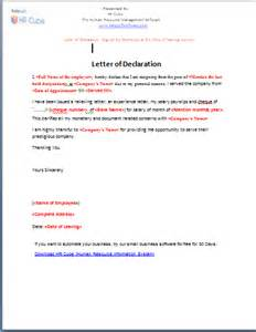 declaration document template letter of declaration template