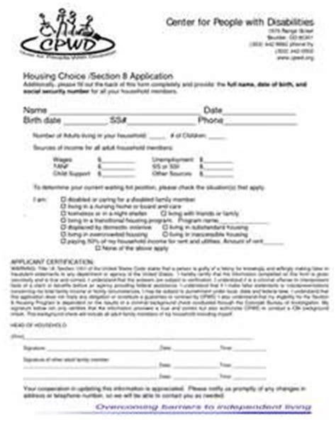 ga section 8 application property condition inspection report checklist form is