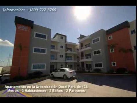 apartamento en venta en san francisco de macoris urbanizacion doral park youtube
