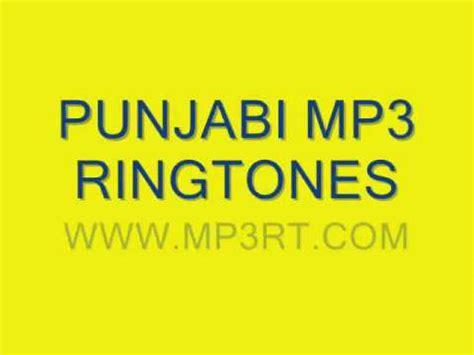 download youtube mp3 ringtone mp3 punjabi song ringtone desi bandri by dilshad akhtar