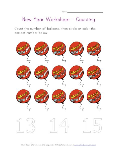 worksheets on new year new year worksheet counting to fifteen