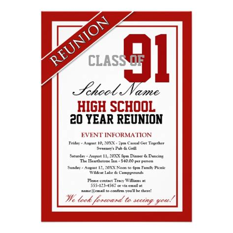 classy formal high school reunion 13 cm x 18 cm invitation