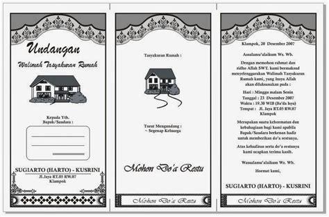 desain undangan pernikahan bekasi desain undangan tasyakuran pernikahan harga undangan tas
