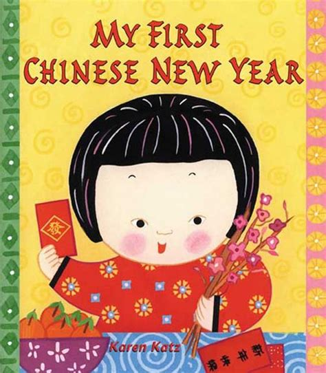 new year traditions preschool 143 best new year images on