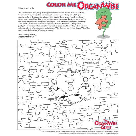 100 myplate coloring page amazon com learning