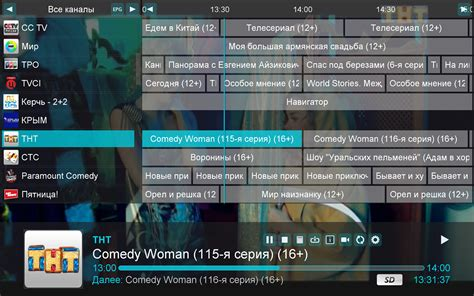 full version perfect player perfect player iptv media player and playlist generator