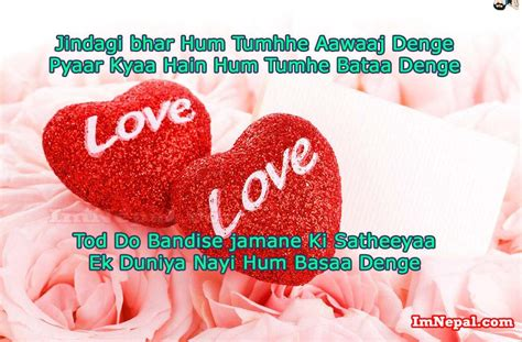 LOVE U QUOTES FOR HUSBAND IN HINDI image quotes at