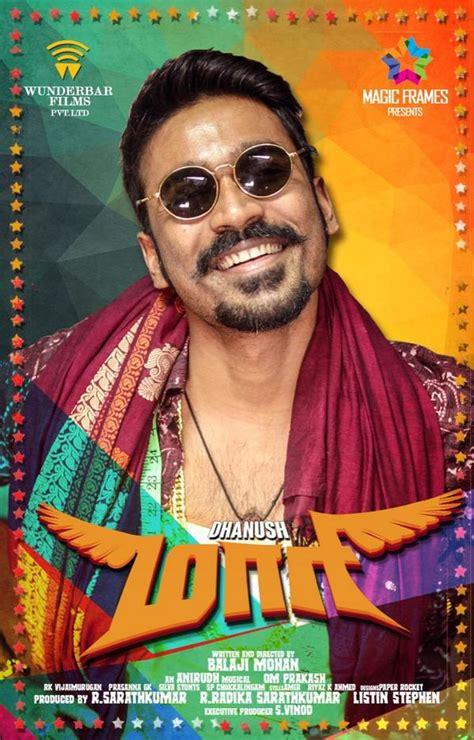 tamil song mp3 maari 2015 tamil mp3 songs free