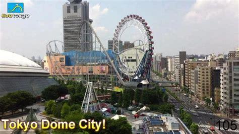 theme park tokyo tokyo dome city amusement park subtokyo 105 youtube
