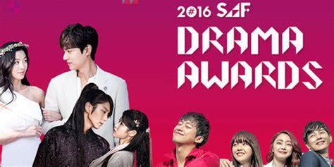 Papan Ujian Kpo Btob nominasi sbs drama awards 2016 bertabur bintang papan atas korea kapanlagi