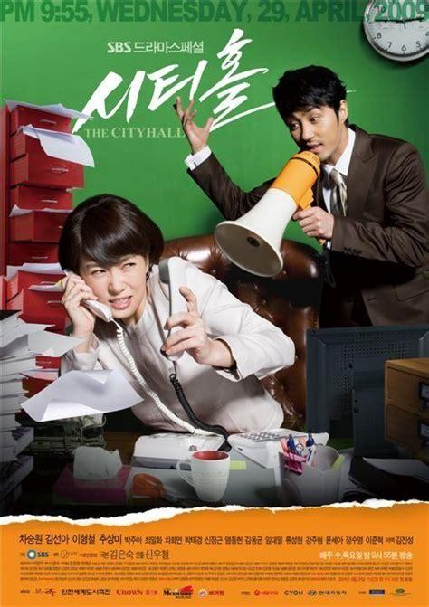 dramanice emergency couple 84 best 戲劇廣告 drama images on pinterest korean dramas