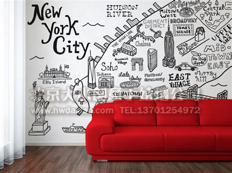 Art Wall Stickers