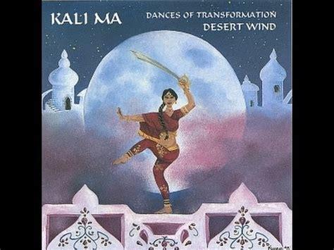 dance tutorial desert full download kali of the dance