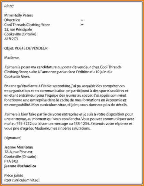 Exemple De Lettre De Motivation Pour Emploi Ash 6 Lettre De Motivation Pour Travailler Dans Un Magasin Exemple Lettres