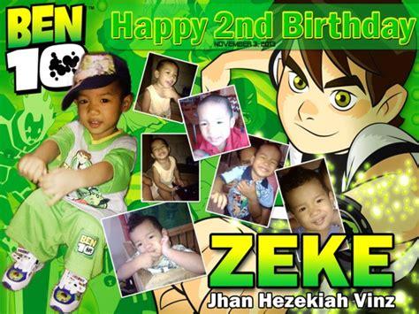 layout tarpaulin online jhan hezekiah vinz s 2nd birthday tarp layout cebu