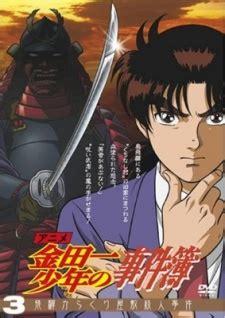 kindaichi shounen no jikenbo kindaichi shounen no jikenbo tv myanimelist net