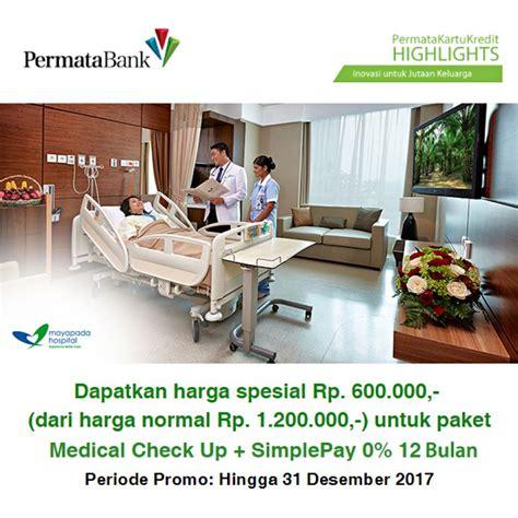 check out the inside of the 600 000 lakefront cabin harga hemat medical check up rp 600 000 dengan bank