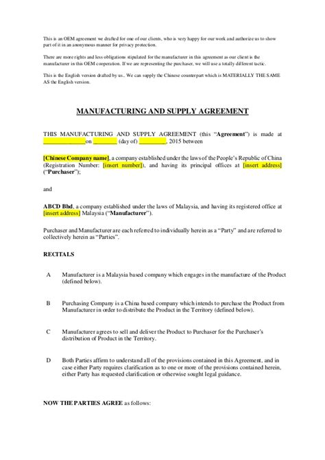 oem agreement template sle work manufacturing and supply agreement part 1