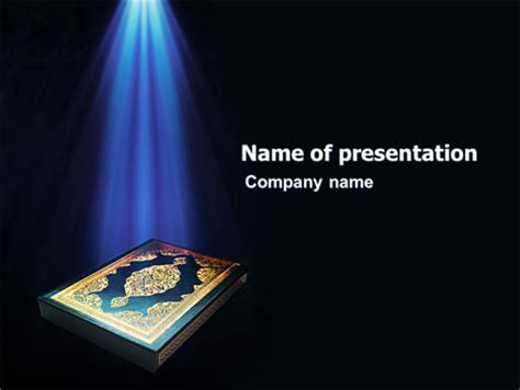 quran themes for powerpoint powerpoint template quran images powerpoint template and