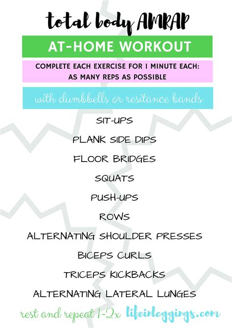 total amrap workout at home in