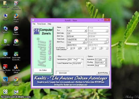 kundli lite software full version free download kundli for windows lite edition styltiodumsi s diary