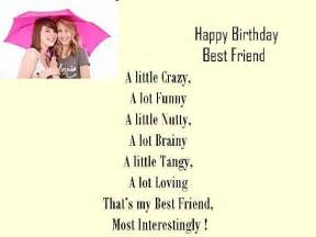 happy birthday best friend free happy birthday ecards greeting cards 123 greetings