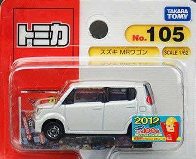 Miniatur Tomica Takara Tomy Suzuki Mr Wagon No 105 Diecast Mobil amiami character hobby shop tomica no 105 suzuki mr wagon bp released