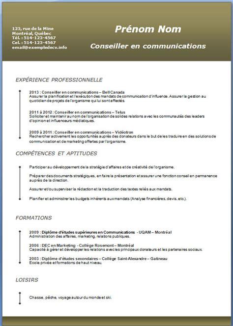 Modéles Cv by Resume Format Mod 232 Le De Cv Infirmier Gratuit