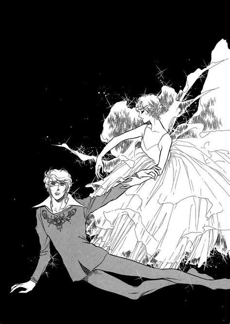 Swan Prayer 1 2 End By Kyoko Ariyoshi 17 best images about ariyoshi kyoko swan on posts vintage and ballet