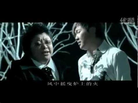 andy lau with pinyin cantonese version mei li de shen hua pinyin karaoke ktv funnycat tv