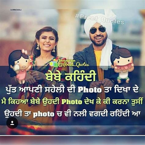 punjabi biography for instagram 17 best images about punjabi quotes on pinterest good