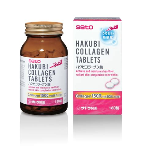 Collagen Tablet hakubi collagen tablets sato pharmaceutical