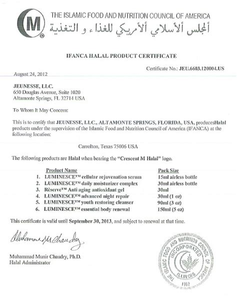 certification letter for product untitled document suresuccesswellness