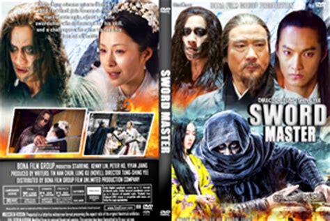 Dvd With Sword 2016 sword master 2017