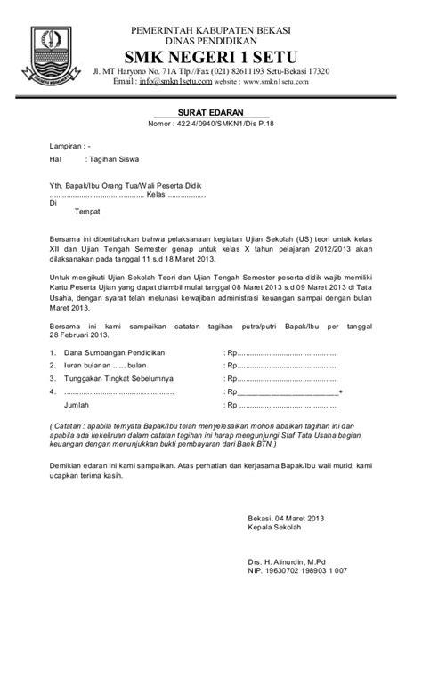 contoh surat edaran pembayaran sekolah contoh surat edaran ke sekolah surat edaran