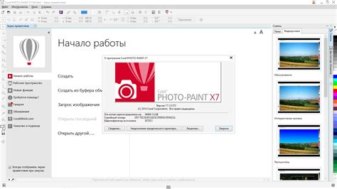 corel draw x7 repack coreldraw graphics suite x7 17 1 0 572 repack by alexagf