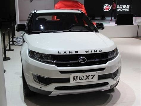 land wind vs land rover land rover evoque versus copycat land wind x7