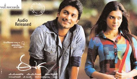 telugu eega photos eega fan photos eega photos images pictures 14166