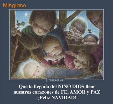 imagenes catolicas navidad felicitaciones de navidad religiosas