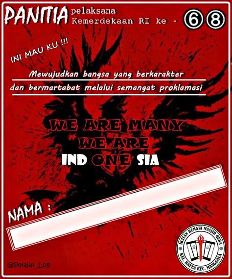 Template Id Card Panitia by Id Card Panitia Di Acara Kemerdekaan 17 Agustus Pelajar Log