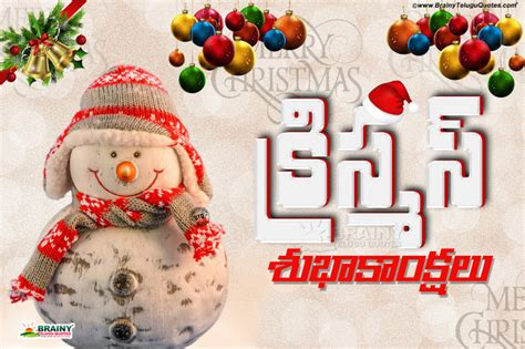 happy christmas  hd wallpapers  telugu brainyteluguquotescomtelugu quotes