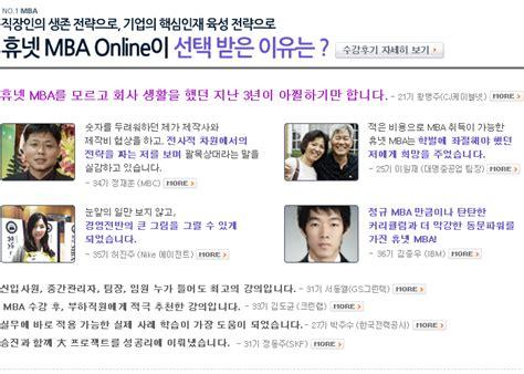 Mba At 32 by 맛집 축제 생활 문화 연예 육아 여자 패션뷰티 결혼 연애 휴넷 Mba 휴넷 Mba 50
