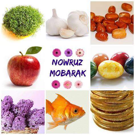 nice nowruz greeting  nowruz ecards greeting cards