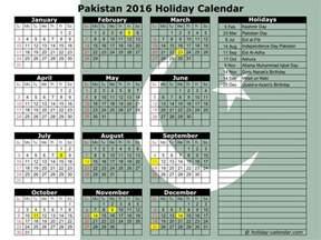 Saudi Arabia Kalendar 2018 Islamic Calendar 2017 Pakistan Printable Calendar Templates