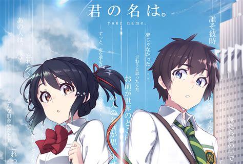 film anime kimi no na wa kimi no na wa your name gets an english dubbed trailer