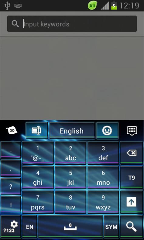 free keyboards for android keyboard for sony xperia u free android keyboard appraw