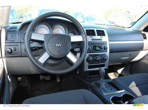 how make cars 2008 dodge magnum interior lighting 2008 dodge magnum sxt dark slate gray light slate gray dashboard photo 55086628 gtcarlot com