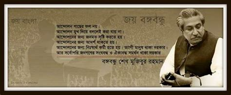 mark zuckerberg biography in bengali ziaur rahman quotes image quotes at hippoquotes com